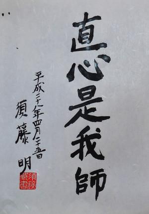 Dscn5071