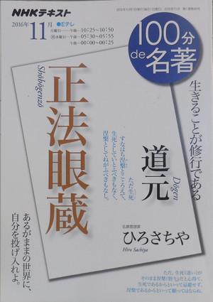 Dscn5632