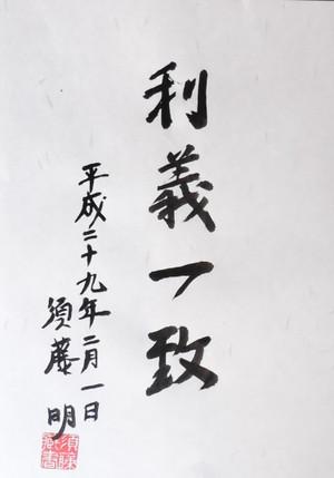 Dscn5928_2