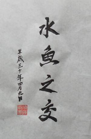 Dscn7076